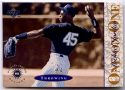 Michael Jordan 1995 Upper Deck Retires Baseball Throwing One on One Card #1