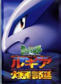 Ancient Mew 11 Japanese Ultra Rare 2nd Movie Promo with Book